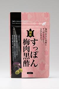 国産 すっぽん梅肉黒酢